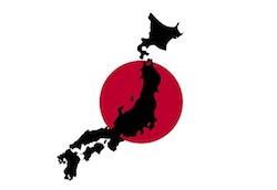 Japan gilt als Außenseiter auf den WM 2014 Titelgewinn