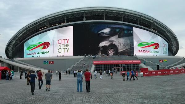 Kasan Arena