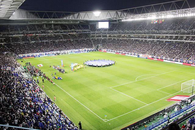 Suita City Fußball-Stadion zur Klub-WM 2016