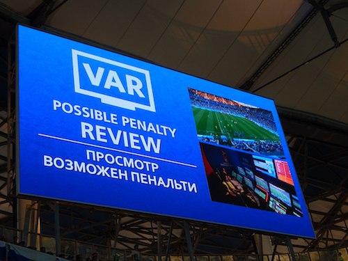 Videobeweis bei der WM 2018